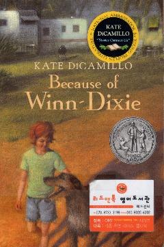 Because of Winn Dixie.jpg