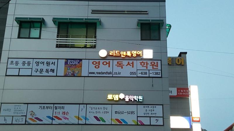 거제수월센터3.jpg