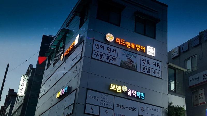 거제수월센터4.jpg