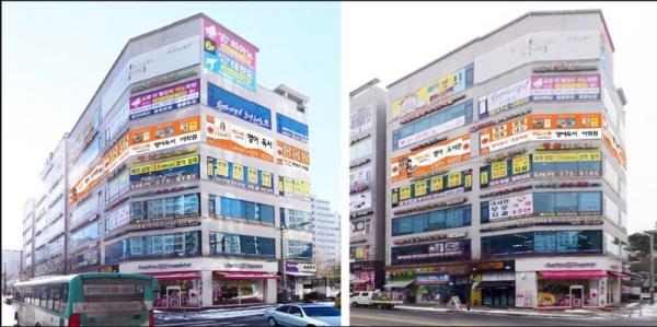 본사직영센터.png